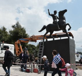 Άγαλμα του Μεγάλου Αλεξάνδρου στο κέντρο της Αθήνας - Έργο του γλύπτη Γιάννη Παππά (φώτο) - Κυρίως Φωτογραφία - Gallery - Video