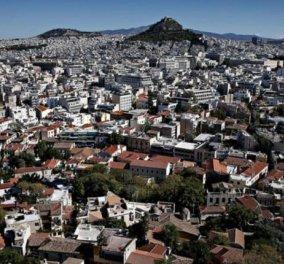 Κτηματολόγιο: Την Μεγάλη Δευτέρα ξεκινούν οι αιτήσεις για τον Δήμο Αθηναίων - Κυρίως Φωτογραφία - Gallery - Video