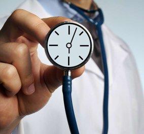 Πρωτοβάθμια φροντίδα: Νέο ωράριο και πλαφόν για τις προγραμματισμένες επισκέψεις στον γιατρό σας   - Κυρίως Φωτογραφία - Gallery - Video