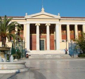 Good News: Το Εθνικό και Καποδιστριακό Πανεπιστήμιο στα 300 παγκοσμίως με την μεγαλύτερη κοινωνικό – οικονομική επίδραση - Κυρίως Φωτογραφία - Gallery - Video