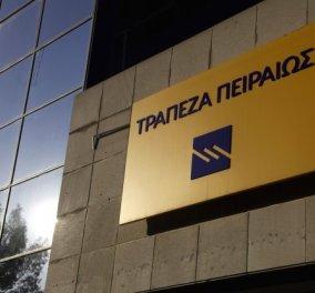 Τράπεζα Πειραιώς: Αποτελέσματα 2018 - Ουσιαστικό βήμα για την αποκατάσταση της κερδοφορίας - Κυρίως Φωτογραφία - Gallery - Video