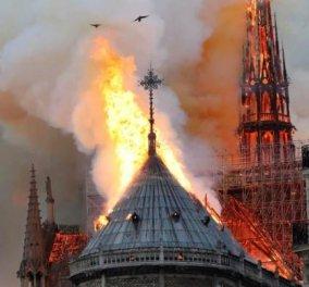 Παγκόσμιος θρήνος για την πυρκαγιά στην Παναγία των Παρισίων – Το χρονικό της καταστροφής - Κυρίως Φωτογραφία - Gallery - Video