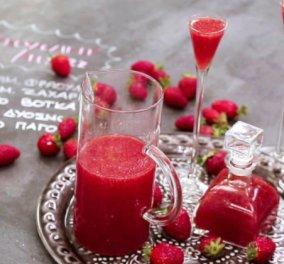 Αργυρώ Μπαρμπαρίγου: Αυτό είναι το πιο ωραίο λικέρ φράουλα που ήπιατε ποτέ. Στην υγειά σας! - Κυρίως Φωτογραφία - Gallery - Video