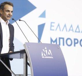 """Κυρ. Μητσοτάκης για τα Εξάρχεια: """"Ο νόμος θα εφαρμοστεί σε κάθε γωνιά της χώρας"""" (φώτο-βίντεο) - Κυρίως Φωτογραφία - Gallery - Video"""