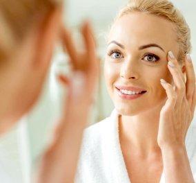 Αντηλιακή προστασία ματιών: Τι μας συμβουλεύουν οι ειδικοί; - Κυρίως Φωτογραφία - Gallery - Video
