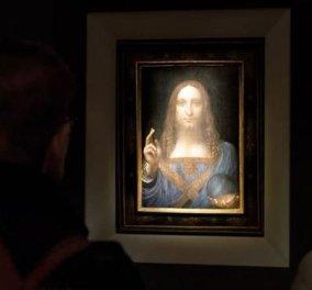 Ο περίφημος πίνακας του Λεονάρντο Ντα Βίντσι Salvator Mundi εξαφανίστηκε! Είχαν πληρώσει 450 εκ δολάρια για να τον αποκτήσουν - Κυρίως Φωτογραφία - Gallery - Video