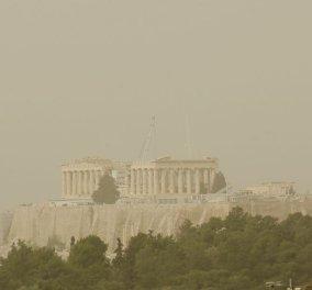 Ήπιος καιρός με τοπικές βροχές την Μ. Πέμπτη – Επιμένει η αφρικανική σκόνη - Κυρίως Φωτογραφία - Gallery - Video