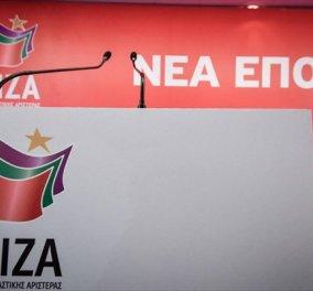ΣΥΡΙΖΑ: Δίχως τέλος η υποκρισία του κ. Μητσοτάκη -  Δεν ντρέπεται να κοροϊδεύει τους Ποντίους; - Κυρίως Φωτογραφία - Gallery - Video