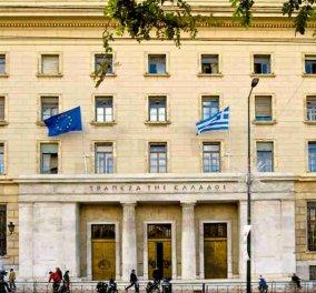 Αυξήθηκαν κατά 519 εκατ. ευρώ οι καταθέσεις στις τράπεζες τον Μάρτιο  - Κυρίως Φωτογραφία - Gallery - Video