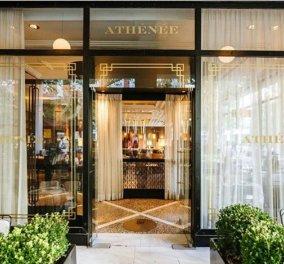 Athénée θα λέγεται από εδώ και πέρα το γνωστό μας Zonars - Πώς «χαθηκε» το όνομα Zonars & ποιος το κερδίζει - Κυρίως Φωτογραφία - Gallery - Video
