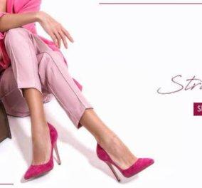 Made in Greece τα υποδήματα Mourtzi: Με ιστορία ενός αιώνα - Κομψά, μοντέρνα & διαχρονικά γυναικεία παπούτσια - Κυρίως Φωτογραφία - Gallery - Video