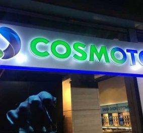 COSMOTE: Μεγάλη αύξηση στην κίνηση data κινητής & σταθερής το Πάσχα και την Πρωτομαγιά - Κυρίως Φωτογραφία - Gallery - Video