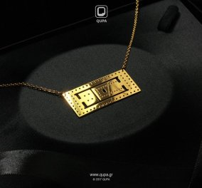 Made in Greece τα Croquis by Qupa: Δύο αρχιτέκτονες κάνουν τα αρχαία ελληνικά μνημεία κοσμήματα από χρυσό ή ασήμι - Κυρίως Φωτογραφία - Gallery - Video