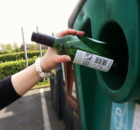 Good news: Παγκόσμιο Ρεκόρ Γκίνες στα Ιωάννινα - Συγκεντρώθηκαν και ανακυκλώθηκαν τα περισσότερα γυάλινα μπουκάλια σε μια εβδομάδα - Κυρίως Φωτογραφία - Gallery - Video