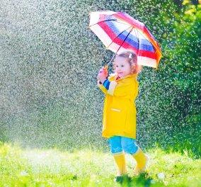 Χαλάει από σήμερα ο καιρός - Έρχονται βροχές και καταιγίδες  - Κυρίως Φωτογραφία - Gallery - Video