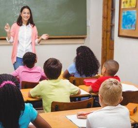 Ανέκδοτο: Στην τάξη του Τοτού η δασκάλα ρωτάει: Γιωργάκη τι δουλειά κάνει ο μπαμπάς σου;... - Κυρίως Φωτογραφία - Gallery - Video