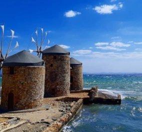 Χίος: Μαγευτικό τοπίο με απέραντη θέα στο μπλε του Αιγαίου - Καταπληκτική η φωτογραφία της ημέρας - Κυρίως Φωτογραφία - Gallery - Video