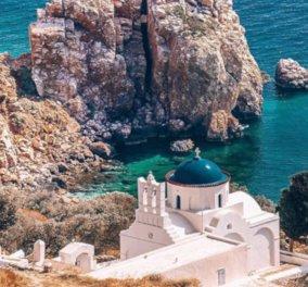 Σίφνος: Μοναδική κυκλαδίτικη ομορφιά, γραφικές γωνιές & απέραντο μπλε της θάλασσας - Καταπληκτική η φωτογραφία της ημέρας - Κυρίως Φωτογραφία - Gallery - Video