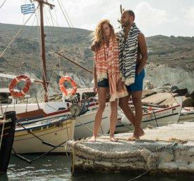 Made in Greece οι πετσέτες θαλάσσης «Sun of a Beach»: H νέα συλλογή είναι πιο chic & funky από ποτέ - Κυρίως Φωτογραφία - Gallery - Video