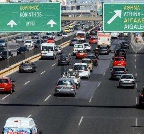 Ανοιχτά τα διόδια την Κυριακή στους αυτοκινητοδρόμους λόγω εκλογών - Από πότε έως πότε - Κυρίως Φωτογραφία - Gallery - Video