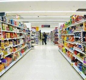 Ποια είναι τα προϊόντα με ΦΠΑ 6% - Ποια τρόφιμα και υπηρεσίες «πέφτουν» στο 13% - Όλη η εγκύκλιος - Κυρίως Φωτογραφία - Gallery - Video