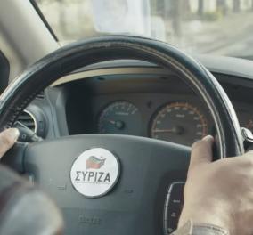 Το ΚΙΝΑΛ έχει χιούμορ στο πρώτο του τηλεοπτικό σποτ με τρολιές στον ΣΥΡΙΖΑ – Το GPS πάει δεξιά & καπνίζει πούρο Αβάνας  - Κυρίως Φωτογραφία - Gallery - Video