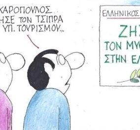 Ο ΚΥΡ σχολιάζει την υπουργοποίηση Θεοχαρόπουλου: ''Ζήσε τον μύθο σου στην Ελλάδα'' - Κυρίως Φωτογραφία - Gallery - Video