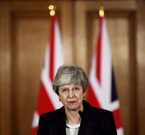 Βρετανία: Παραιτήθηκε η Πρωθυπουργός Τερέζα Μέι - Κυρίως Φωτογραφία - Gallery - Video