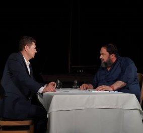 Bαγγέλης Μαρινάκης στον Σρόιτερ: Στην αρχή τον πίστεψα τον Τσίπρα & υποστήριξα την Δούρου - Είπε ομως 5 εκατομμύρια ψέματα - Κυρίως Φωτογραφία - Gallery - Video