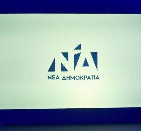 ΝΔ: Καλοδεχούμενες οι εξαγγελίες Τσίπρα - Αντιγράφει το οικονομικό μας πρόγραμμα - Κυρίως Φωτογραφία - Gallery - Video