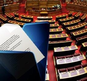 Ολόκληρο το νομοσχέδιο για τις 120 δόσεις - Κυρίως Φωτογραφία - Gallery - Video