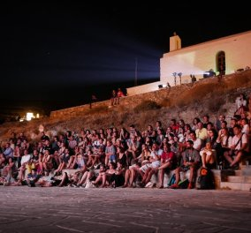 7ο Διεθνές Φεστιβάλ Κινηματογράφου της Σύρου - Πρωτότυπες προβολές, εργαστήρια και μουσικές περφόρμανς - Κυρίως Φωτογραφία - Gallery - Video
