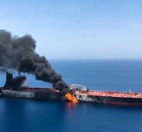 Γεωπολιτικά παιχνίδια πίσω από την επίθεση στον κόλπο του Ομάν: Νάρκη χτύπησε τα δύο τάνκερ (φώτο-βίντεο) - Κυρίως Φωτογραφία - Gallery - Video