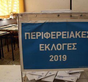 Εκλογές 2019: Μεγάλη νίκη σε περιφέρειες-δήμους για τη ΝΔ - Δεύτερη ήττα του ΣΥΡΙΖΑ - Κυρίως Φωτογραφία - Gallery - Video