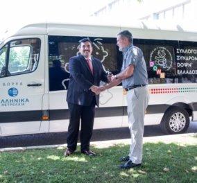 Τα ΕΛΠΕ δώρισαν υπερσύγχρονο όχημα  στον Σύλλογο Συνδρόμου Down Ελλάδος - Κυρίως Φωτογραφία - Gallery - Video