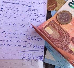 Ρόδος: Απίστευτο - Τουρίστες πλήρωσαν 82 ευρώ για 8 αναψυκτικά (φωτό) - Κυρίως Φωτογραφία - Gallery - Video