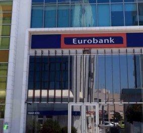 Eurobank: Συρρίκνωση του ελλείμματος των τρέχουσων συναλλαγών  τον Απρίλιο - Γιατί παρουσίασε διεύρυνση το α' τετράμηνο του 2019  - Κυρίως Φωτογραφία - Gallery - Video