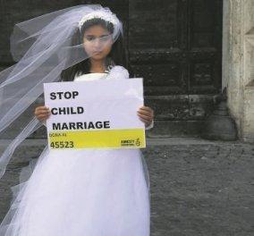 UNICEF: Το ξέρετε ότι είναι 765 εκατομμύρια τα παιδιά που παντρεύτηκαν & έχασαν την χαρά της ηλικίας; - Κυρίως Φωτογραφία - Gallery - Video