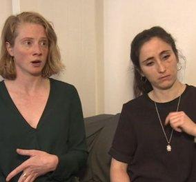 Συμμορία νεαρών έδειρε αλύπητα ζευγάρι λεσβιών που αρνήθηκε να φιληθεί μπροστά τους μέσα σε λεωφορείο (φώτο) - Κυρίως Φωτογραφία - Gallery - Video