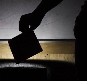 Δημοσκόπηση MRB: Προς αυτοδυναμία η ΝΔ ακόμη & με επτακομματική βουλή - Κυρίως Φωτογραφία - Gallery - Video