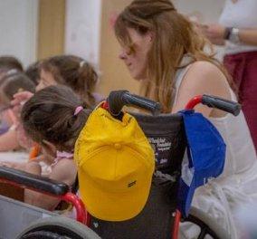 """Τράπεζα Πειραιώς:""""Παιχνίδια & όνειρα με τα γενναία παιδιά της ΕΛΕΠΑΠ  - Κυρίως Φωτογραφία - Gallery - Video"""