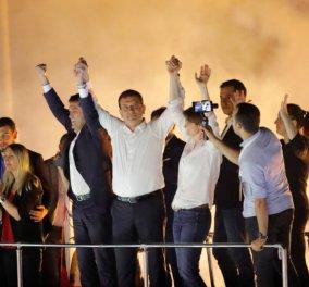 Ο Εκρέμ Ιμάμογλου ευχαρίστησε Τούρκους και Ρωμιούς: Θα τελειώσει η σπατάλη & το show off στην Κωνσταντινούπολη - Κυρίως Φωτογραφία - Gallery - Video