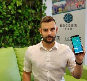 Made in Greece η SoccerHub: Κάνε online κράτηση γηπέδου & οργάνωσε τα καλύτερα τουρνουά ποδοσφαίρου με τους φίλους σου σε λίγα λεπτά - Κυρίως Φωτογραφία - Gallery - Video