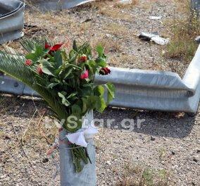Τραγωδία στην Αταλάντη: Λίγα λουλούδια για τα αδέρφια - Η χαρά του γάμου μετατράπηκε σε θρήνο (φώτο-βίντεο) - Κυρίως Φωτογραφία - Gallery - Video