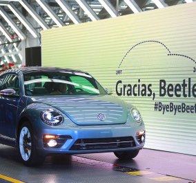 """""""Κατσαριδάκι αγάπη μου"""", αντίο  - Η Volkswagen αποχαιρέτησε με μπάντα & με χειροκροτήματα το θρυλικό αυτοκίνητο (φώτο- βίντεο) - Κυρίως Φωτογραφία - Gallery - Video"""