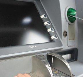 Πόσο θα πληρώνουμε για αναλήψεις από ΑΤΜ άλλων τραπεζών σε Ελλάδα και Ευρωζώνη; - Όλη η λίστα - Κυρίως Φωτογραφία - Gallery - Video