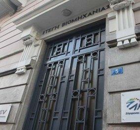 Επίθεση του Ρουβίκωνα στο κτήριο του ΣΕΒ,  στο Σύνταγμα - Κυρίως Φωτογραφία - Gallery - Video