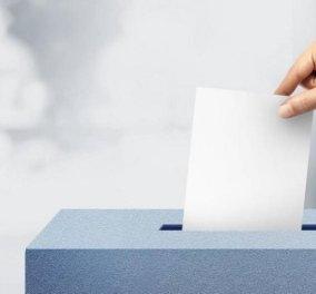 Οι τελευταίες 2 δημοσκοπήσεις από ALCO & Metron Αnalysis: Αυτοδυναμία της ΝΔ, με 7κομματική κυβέρνηση η μία, με 5κομματική η άλλη - Κυρίως Φωτογραφία - Gallery - Video