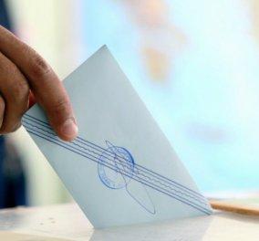 Είμαι Ψηφοφόρος – Τι πρέπει να γνωρίζω - Όλη η λίστα από το Υπουργείο Εσωτερικών - Κυρίως Φωτογραφία - Gallery - Video
