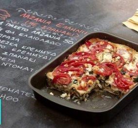 Η Αργυρώ Μπαρμαρίγου προτείνει για το Κυριακάτικο τραπέζι: Λαζάνια με σπανάκι και φέτα (βίντεο) - Κυρίως Φωτογραφία - Gallery - Video